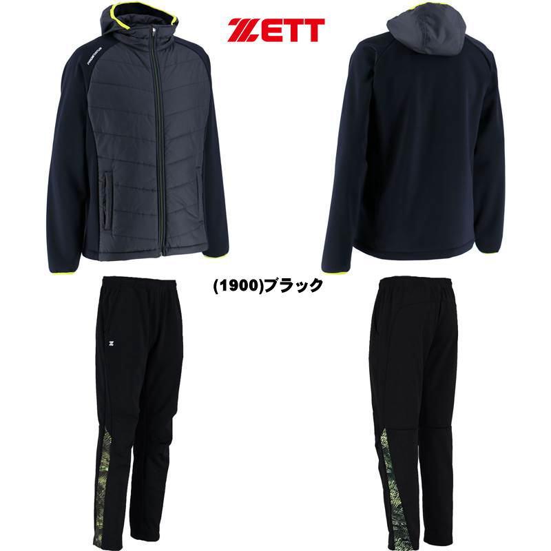 ゼット プロステイタス 防風フルジップスタンドジャケット+パンツ 上下セット 展示会限定品 BOW184 + BOW184P ブラック 野球 ZETT