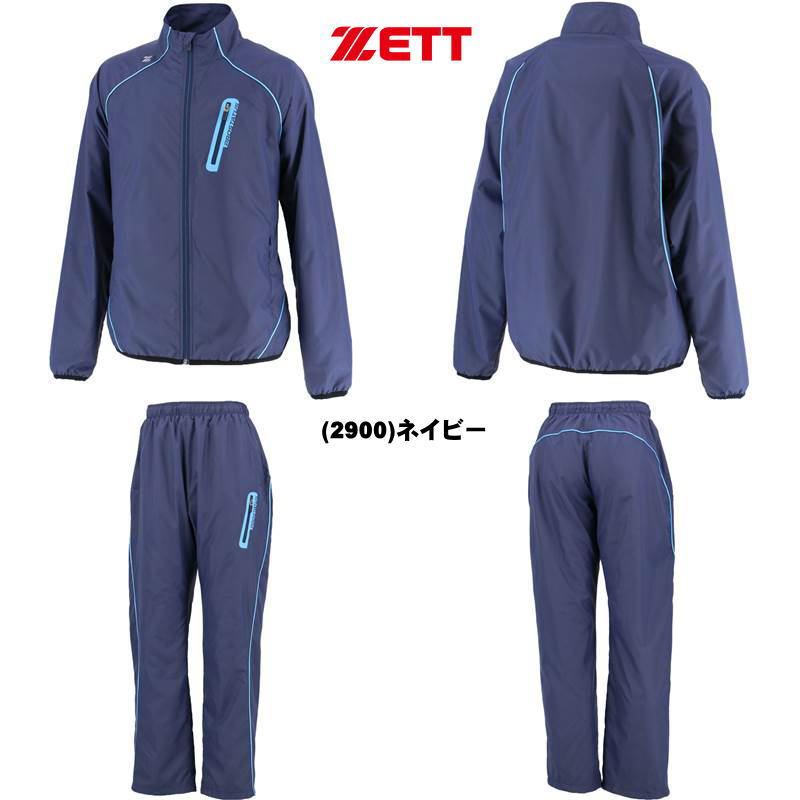 ゼット プロステイタス フルジップジャケット+パンツ 上下セット 展示会限定品 BOWP1811L + BOWP1811LP ネイビー 野球 ZETT