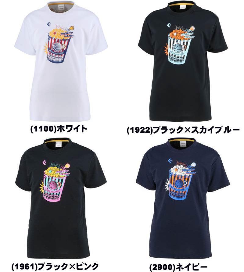 2020年SSモデル 《メール便無料》 コンバース Tシャツ ジュニア 子供用 再入荷 予約販売 バスケット プリント ミニバス メール便選択で送料無料 CB401352 安売り CONVERSE