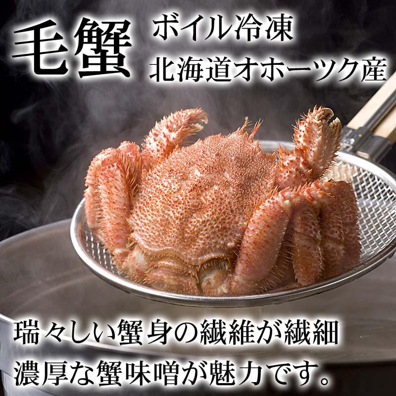 () カニ3種ギガ盛りセット かにが3種類入った福袋(タラバガニ・ズワイガニ・毛蟹・なんばんえび・ほたて・いかめし・イカ塩辛)海鮮かに通販北海道グルメ(ギフト)