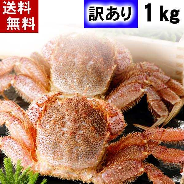 北海道の海鮮お取り寄せ かに太郎 年内配送可能 (送料無料)北海道産訳あり 活毛蟹 2〜4尾入りで合計1kg前後(大きさそれぞれ異なります)毛ガニの美味しさを味…