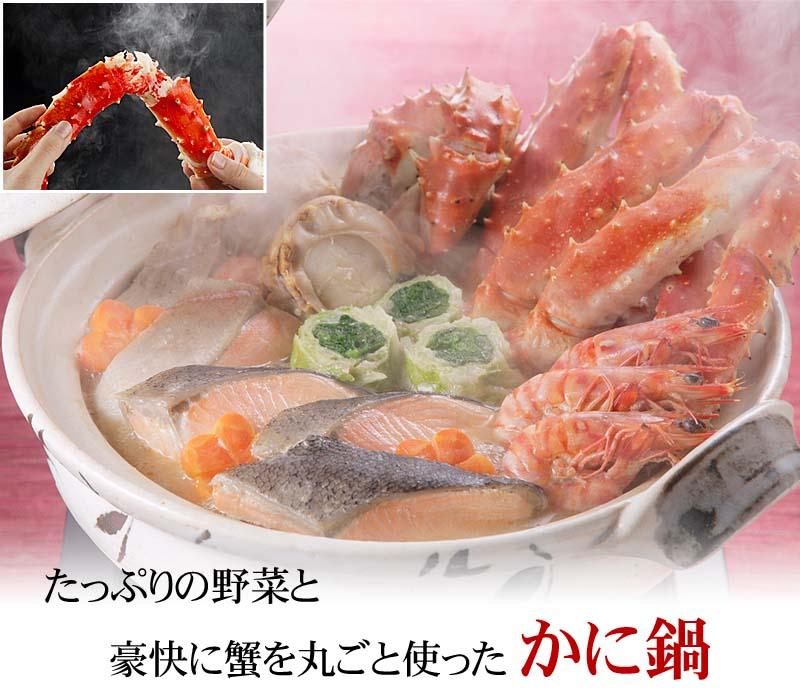 極太足のタラバガニ たらばがに足 1.5~6kg ボイル冷凍 アラスカ産 たらば蟹贈答用のかに足です。かに飯や、焼きガニも美味しい。タラバカニ足、ギフトに最適な超特大カニ足 タラバ足 ボイル(ギフト)