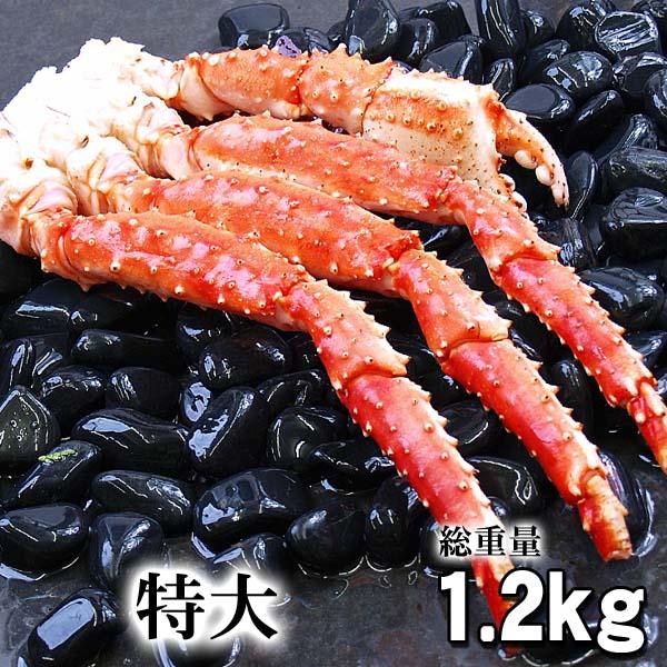 極太本タラバガニ足 たらばがに足 1.2~1.3kg前後 ボイル冷凍 アラスカ産 たらば蟹贈答用のかに足です。タラバ蟹の身は甘みがあり、かに飯や、焼きガニも美味しい。カニ通販、食品 魚介類・ カニ タラバガニ ボイル(ギフト)