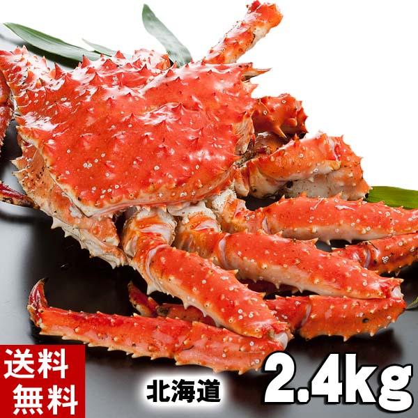 (送料無料) タラバガニ たらばがに 姿 2.4kg前後 中型 ボイル冷凍(北海道産) たらば蟹贈答用のカニ姿です。かに飯や、焼きガニも美味しい。身の入りいいかに足。カニ通販、北海道グルメ食品  (ギフト食品) 北海道の海鮮お取り寄せ かに太郎