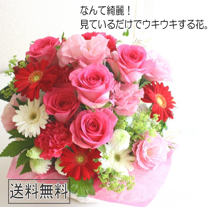 ピンクや赤の華やかアレンジメント/送料無料 花 アレンジメント 薔薇 バラ ガーベラ フラワーギフト お祝い 誕生日 結婚記念日 母の日 クリスマス プロポーズ バレンタイン ホワイトデー プレゼント ピンク