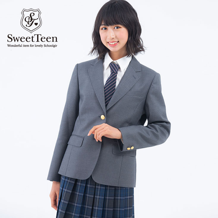制服 ブレザー 女子 グレー スクールブレザー ジャケット なんちゃって制服 レディス カンコー sweetteen スイートティーン ST104
