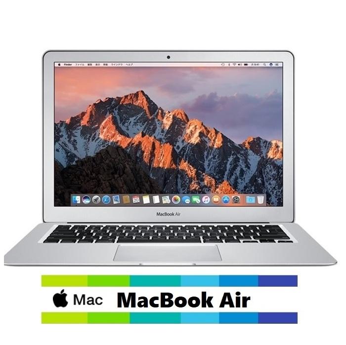 Apple / MacBookAir(13-inch,Early2015) / A1466 / ノートパソコン / 13.3インチ 【中古】