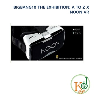 【K-POP・韓流】 BIGBANG10 THE EXHIBITION: A TO Z X NOON VR/ ビックバン10/ おまけ:生写真(bb17020209)