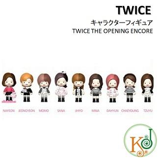 TWICE CHARACTER POP-UP STORE GOODS 公式 (メンバー別選択) 【取寄】 トゥドゥンイ TWICE クッション / K-POP