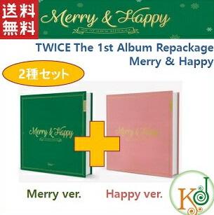 【おまけ付き】TWICE The 1st Album Repackage★2種セット(Merry+Happy)トゥワイス/初回特典なし/当店特典:生写真+トレカ(8809269508713-2)(8809269508713-2)