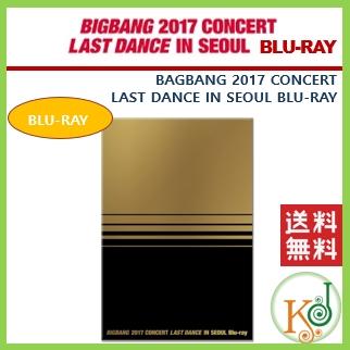【K-POP・韓流】 BAGBANG 2017 CONCERT LAST DANCE IN SEOUL Blu-ray/ おまけ:クリアファイル(8803581200058-1)