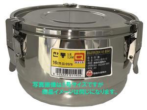 韓国主婦の必須 アイテム 好評 ステンレス密閉保存容器4号 14cm 1.1L 信憑