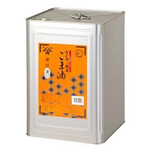 ■期間限定SALE■かどや純正濃口ごま油 銀印 16.5Kg斗缶
