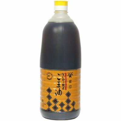 良質のごまを香ばしく煎り 期間限定 搾油 お洒落 風味が強く ごま特有の芳醇な香味づけにぴったりです かどや純正濃口ごま油銀印1650gペットボトル