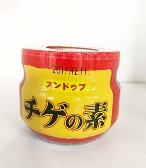 豆腐と水 日本正規品 卵ですぐできる超簡単韓国料理 《週末限定タイムセール》 コクがあって旨辛いチゲが作れる純豆腐チゲの素です 200g スンドゥブ チゲの素