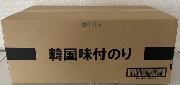 韓国産原料を日本国内で加工した味付け韓国のりです ■ケース販売■1BOX■おいしい韓国味付けのり ついに入荷 数量限定アウトレット最安価格 ×28袋 8切×8枚×3