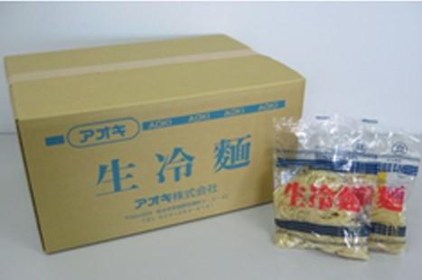 日本限定 値引き コシが強く美味しい飽きのこない冷麺です ■業務用■1箱 業務用 箱買い 160g×60食 生冷麺白 ケース販売■アオキ