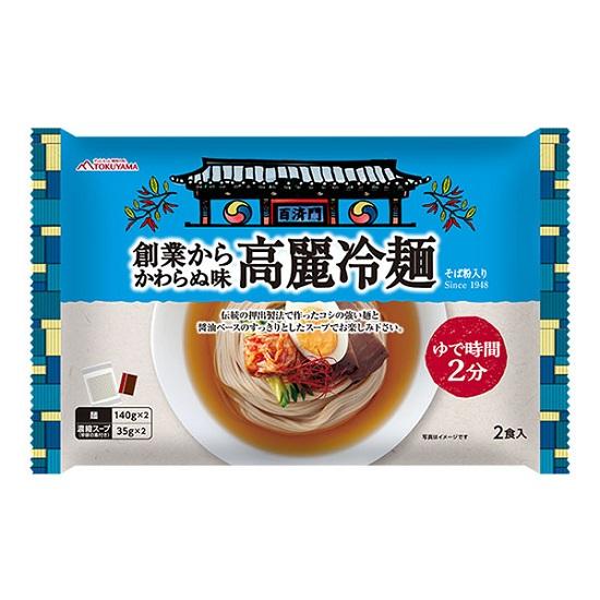 大阪鶴橋 班家60年の歴史の味 格安店 2019年9月 デザインリニューアル 最安値 徳山物産 高麗冷麺2食用スープ付