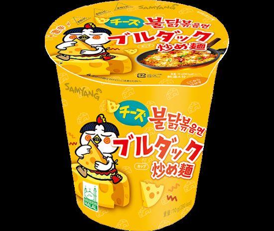 日本 人気のブルダックチーズ味の食べやすいミニカップ 三養 サムヤン 激辛チーズブルダック炒め麺 小 公式 70g カップ