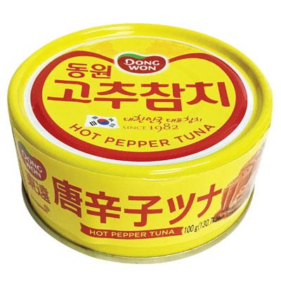 ドンウォン 東遠 100g 在庫処分 送料無料お手入れ要らず 唐辛子ツナ缶