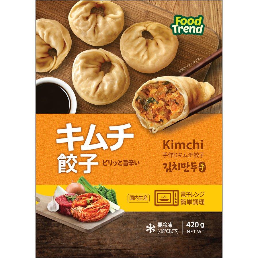 ◆在庫限り◆ ジューシーな肉の旨みとキムチの辛味 酸味がおいしい 冷凍 名家 手作りキムチ餃子 韓国餃子 韓国マンドゥ マンドゥ 15個入 420g 売り込み