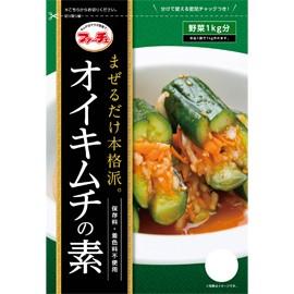 カット野菜とまぜるだけ 塩漬け不要 優先配送 6袋までネコポス対応可 まぜるだけ タイムセール オイキムチの素 1k用 生野菜 花菜ファーチェ