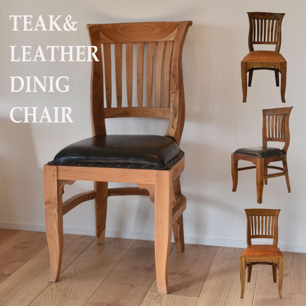 ダイニングチェア [アンドレア単品]チーク無垢 いす 椅子 木製 おしゃれ ナチュラルカラー ウォルナットカラー 本革 キャメル ブラック レザー 送料無料