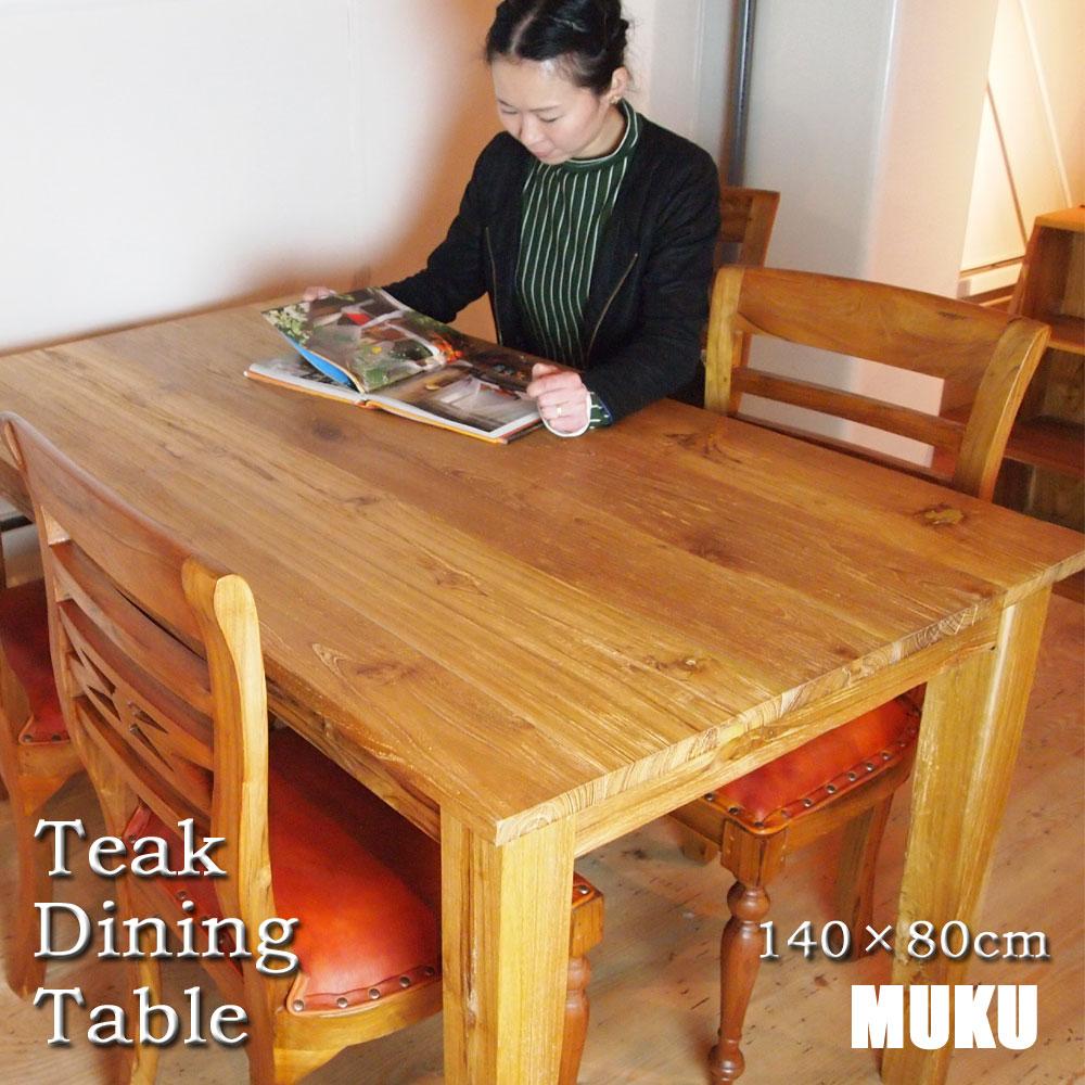 Kanmuryou Bali Teak Dining Table 140 X 80 Cm Natural Color Table