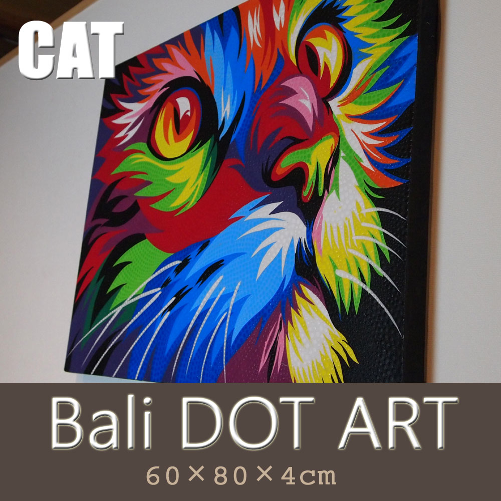 Poster 60 x 80 design - Bali Dt Art Cat 60 X 80 Cm Painting Painting Art Panel Rectangular