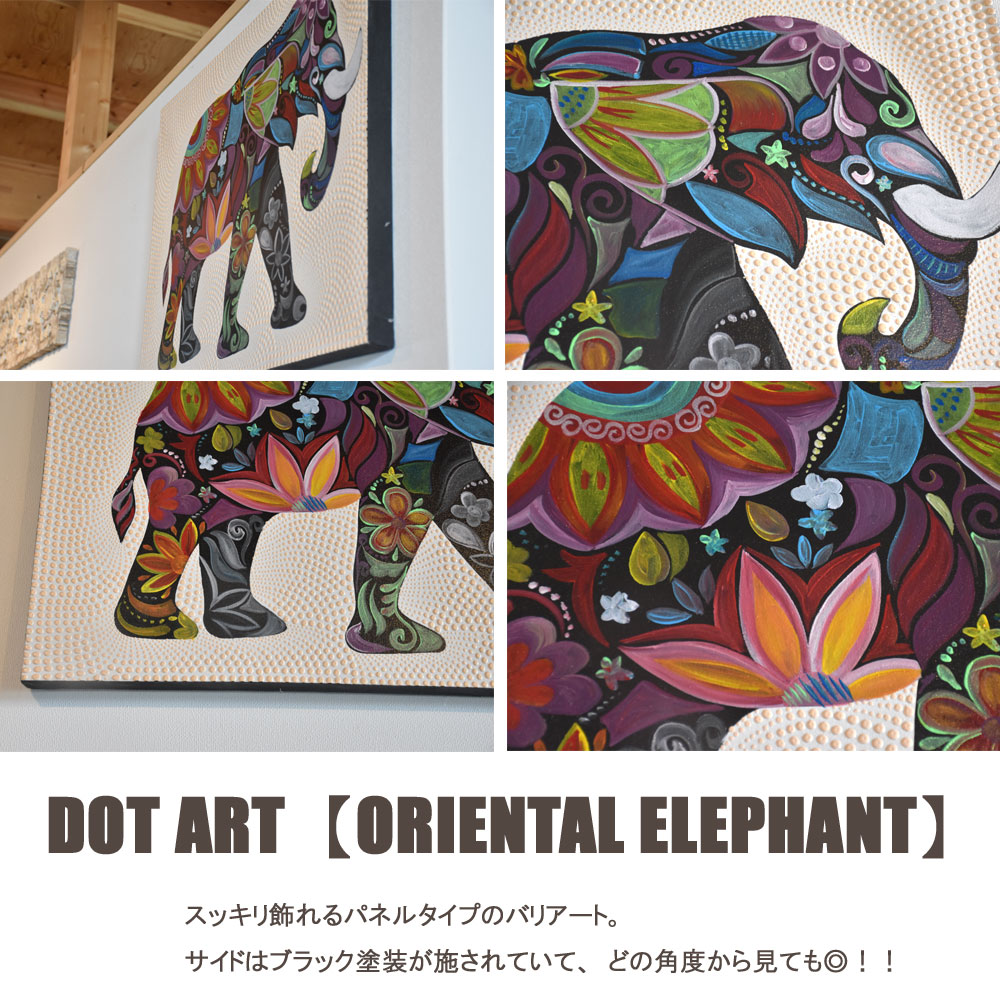 Poster 60 x 80 design - Bali Dt Art Orientalelephant 60 X 80 Cm Painting Painting Art Panel Rectangular