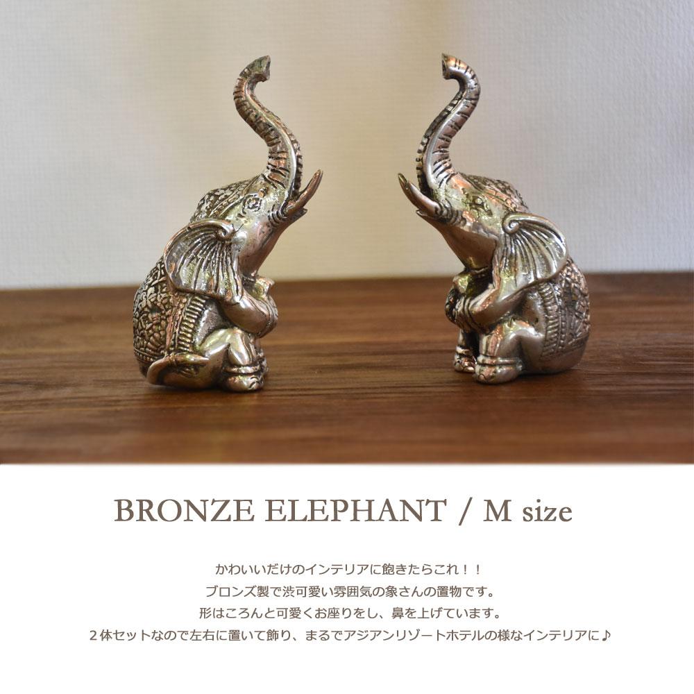 Kanmuryou Rakuten Global Market Elephant Figurine Elephant