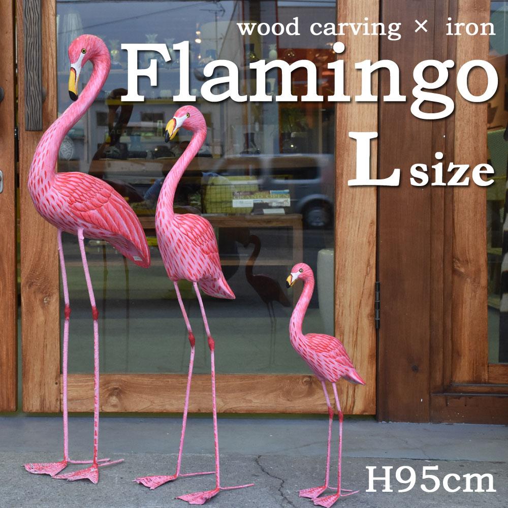 ピンクが可愛いフラミンゴオブジェ L フラミンゴ お洒落 木彫り 置物 木彫りの置物 オブジェ インテリア 雑貨 木製 ウッド いよいよ人気ブランド 木 手作り インテリア雑貨 フラミンゴ置物 H95cm モダン ピンク置物 L バリ アジアン ディスプレイ おしゃれ オシャレ ピンク 木彫り×アイアンフラミンゴ 木彫り置物