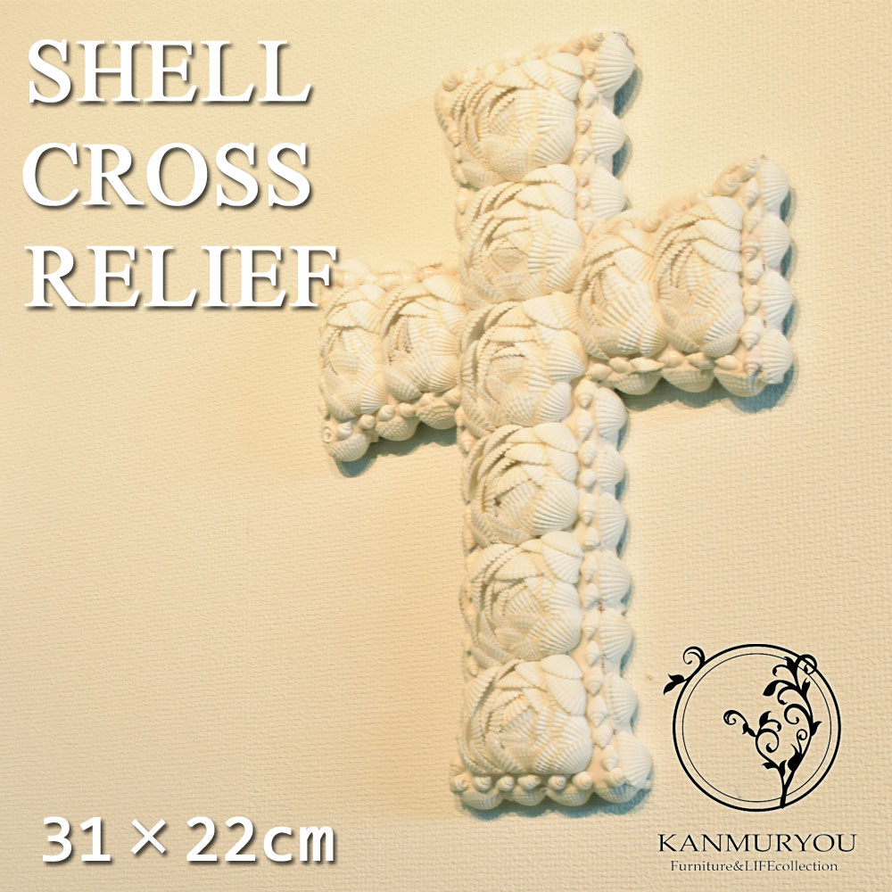 kanmuryou | Rakuten Global Market: Shell cross relief 31*22cm relief ...