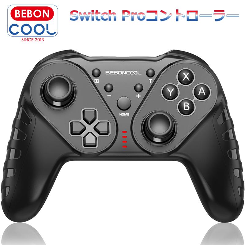 Nintendo Switch コントローラー スイッチ 豊富な品 プロコン プロコントローラー HD振動 DinoFire 連射機能 lite用 nintendo ワイヤレス プロ 任天堂 ニンテンドー 送料無料 ブラック ジャイロセンサー liteに対応 switch 日本製