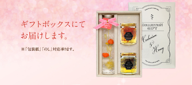 Honey Shop Kanohachi It Is A Gift In Interior 5 カラーブリザーブド