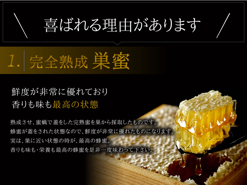 Gifts Gift set (mitsu Japanese Kyushu Milk vetch honey, Japan hyakka honey, Japanese mature nests) of the year, domestic honey and nest and honey gift wrapping, noshi response! Or specializes in honey of bees