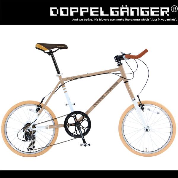 【訳あり】20インチ 折りたたみ自転車 ミニベロ グレー 軽量 シマノ7段変速 コンパクト ブルホーン ドッペルギャンガー 260