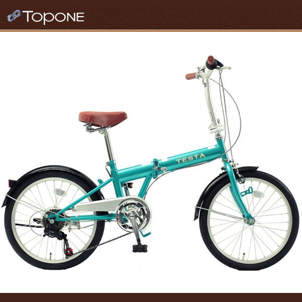 20インチ 折りたたみ自転車 ライトブルー[シマノ6段変速 泥除け フェンダー チェーンガード トップワン TOPONE 自転車 ]fkg206-48