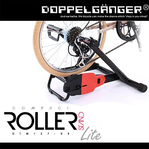 静音 折りたたみ ローラー台 コンパクト ローラースタンド ロードバイク 自転車 折り畳み自転車 ドッペルギャンガー DOPPELGANGER BSdtm127
