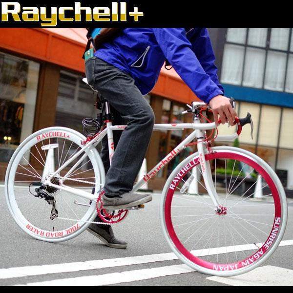 700C ロードバイク [ シマノ14段変速 クロモリフレーム カギ ライト Raychell+ レイチェルプラス 自転車 ]r+714