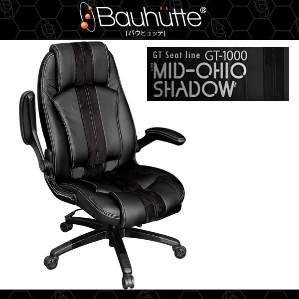 パソコンチェア バウヒュッテ 【訳あり】 ハイバック リクライニング 疲れにくい レーシングオフィスチェア イス 腰痛 椅子 PC Bauhutte gt-1000