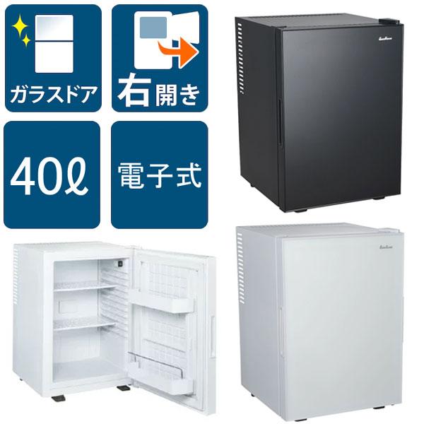 <title>電子式なので振動と騒音が無くとても静か 冷蔵庫 1ドア セール品 小型 静音 寝室 一人暮らし 40L寝室用冷蔵庫 ml-40g</title>