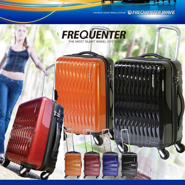 【送料無料】フリクエンター ラクオシキャリー 32L 縦型 4輪[旅行バッグ  トランク スーツケース 機内持ち込み 静音 TSA Sサイズ メンズ レディース 2泊 ]1-640