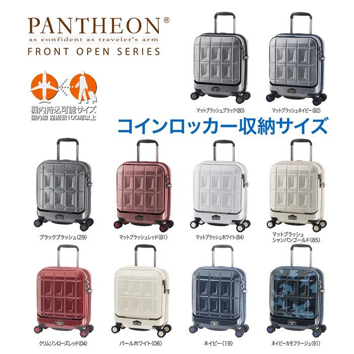 【送料無料】スーツケース GW 旅行 機内持ち込み 超軽量 ダブルファスナー キャリーケース Lサイズ Sサイズ フォルダブルスーツケース キャリーバッグ トランク 旅行用かばん pts-4005kc PANTHEON
