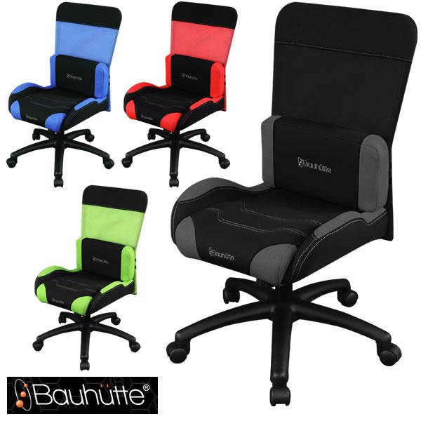 学生向けハイCP ゲーミングチェア パソコンチェア 疲れにくい メッシュ PC 椅子 イス 腰痛 ハイバック コンパクト スチューデントモデル