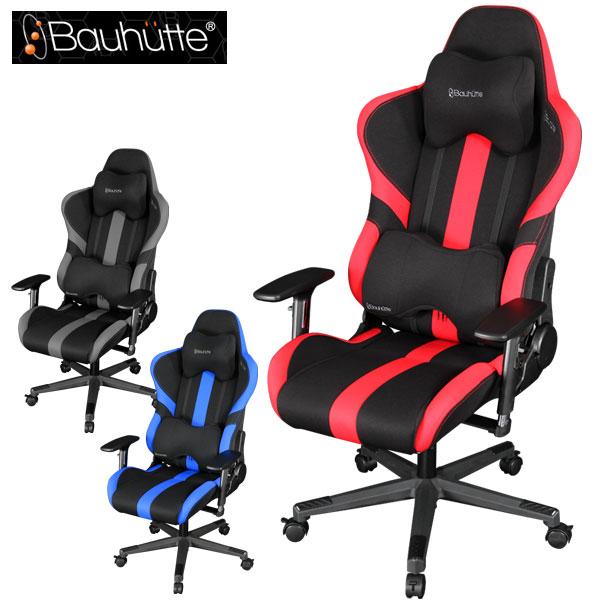 最高性能のプロゲーミングエディション ゲーミングチェア パソコンチェア オフィスチェア リクライニング 疲れにくい PC 椅子 イス 腰痛 ハイバック コンパクト