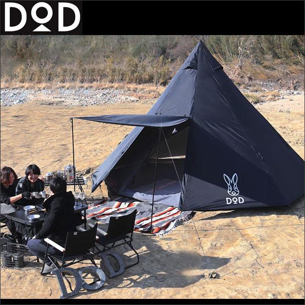 ジャンボ ワンポールテント ビッグ 8人用 ベージュ タープ コンパクト ドッペルギャンガー アウトドア グランピング t8-200-bk