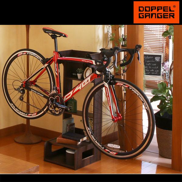 自転車 スタンド 室内 駐輪 自転車ラック 自転車 置き場 自転車スタンド おしゃれ ドッペルギャンガー バイシクルレスト シェルフタイプ dds465-br
