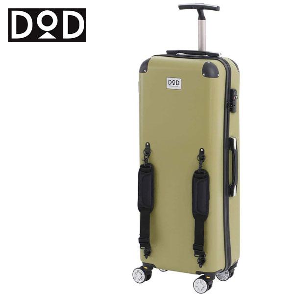 電車やバスでキャンプに行こう キャンパーのためのスーツケース プレゼント DOD キャンパーノ コロコーロ CC1-514 スーツケース リュック アウトドア 定番 旅行 GW キャリーバッグ