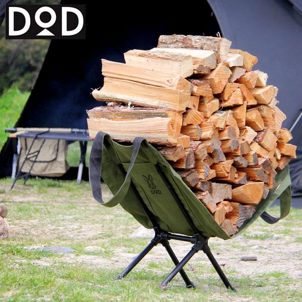 lx1-453 セット DOD アクセサリー 煙突 キャンプ 薪ラック アウトドア ドッペルギャンガー 薪ストーブ 薪バッグ となりのまきちゃん コンパクト